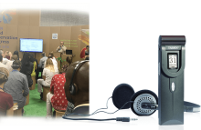 Audio Distribution - Conference Rental Solution